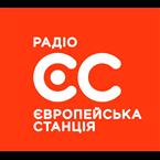 Gala Radio 100 FM - 100.0 FM Київ