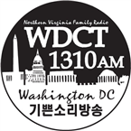 WDCT - 1310 AM Fairfax, VA