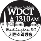 WDCT 1310