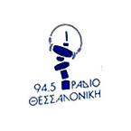 Radio Thessaloniki - 94.5 FM Thessaloniki