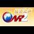CNR - Business Radio (中央人民广播电台经济之声) - 96.6 FM