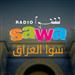 Radio Sawa Iraq - 100.4 FM