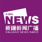 XJBS News 965