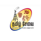 SLBC Tamil National Service - 101.3 FM Colombo