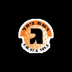 Kol Israel Reshet Gimel - 97.8 FM Jerusalem