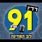 Radio Lev Hamedina 91 FM 910