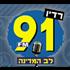 Radio Lev Hamedina 91 FM - 91.0 FM