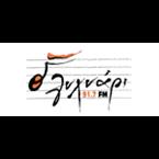 Lihnari Rhodes Dodecanese FM - 91.7 FM Rhodes