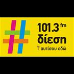 Diesi FM - 101.3 FM Αθήναι