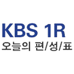 KBS 1R 711