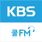 KBS 2FM Cool FM - 89.1 FM 서울특별시