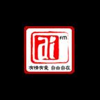 RTM Ai FM - 101.3 FM George Town