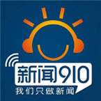 广西电台新闻综合广播 - 792 AM Nanning, Guangxi