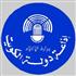 Radio Kuwait Quran (R Kuwait Quran) - 93.3 FM