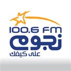 Nogoom FM - 100.6 FM Cairo