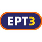 ERT3 102 - 102.0 FM Thessaloniki
