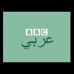 BBC World Service Arabic - BBC Arabic 100.0 FM Nasiriyah