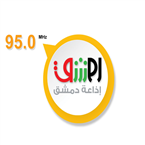 Radio Damascus 887