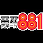 CR1 FM 881