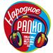 Narodnoe Radio - 100.0 FM