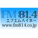 FM Hi-Ho (JOZZ7AR-FM) - 81.4 FM