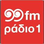 99FM Radio 1 - 99.0 FM Thessaloniki