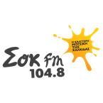 Sok FM - 104.8 FM Chalkida