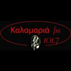 Kalamaria FM - 101.7 FM Thessaloniki