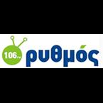 Rythmos 106 FM 1060