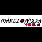 Radio Makedonisa 1064