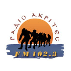 Radio Akrites - 102.3 FM Thessaloniki