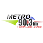 Metro FM - 90.3 FM Lamia