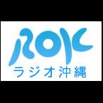 JOXR - Radio Okinawa 86.3 FM Kunigami
