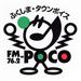 FM Poco (JOZZ2AC-FM) - 76.2 FM