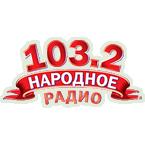 Narodnoe Radio 1032
