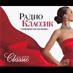 Radio Classic - 100.9 FM Moscow