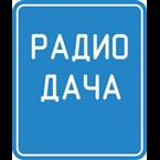 Радио Дача - 92.4 FM Moscow