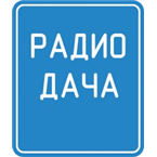 Радио Дача - 106.7 FM Novosibirsk, Novosibirsk Oblast