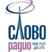 Radio Slovo - 1111 AM