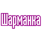 Radio Sharmanka - 104.0 FM Kiev