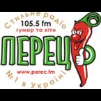 Stilnoe Radio 1028