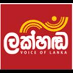 Radio Lakhanda FM - 87.9 FM Colombo Online
