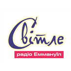 Radio Emmanuel - 67.28 FM Київ