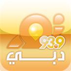 Noor Dubai 939