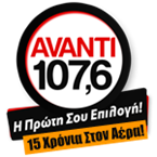 Avanti FM - 107.6 FM Λάρισα