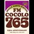 FM Cocolo (JOAW-FM) - 76.5 FM