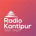 Kantipur FM - 96.1 FM काठमाडौं