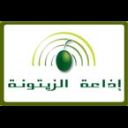 Radio Zitouna FM - 97.6 FM Zaghouan Online