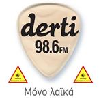 Derti FM - 98.6 FM Athens