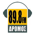 Dromos FM - 89.8 FM Αθήναι